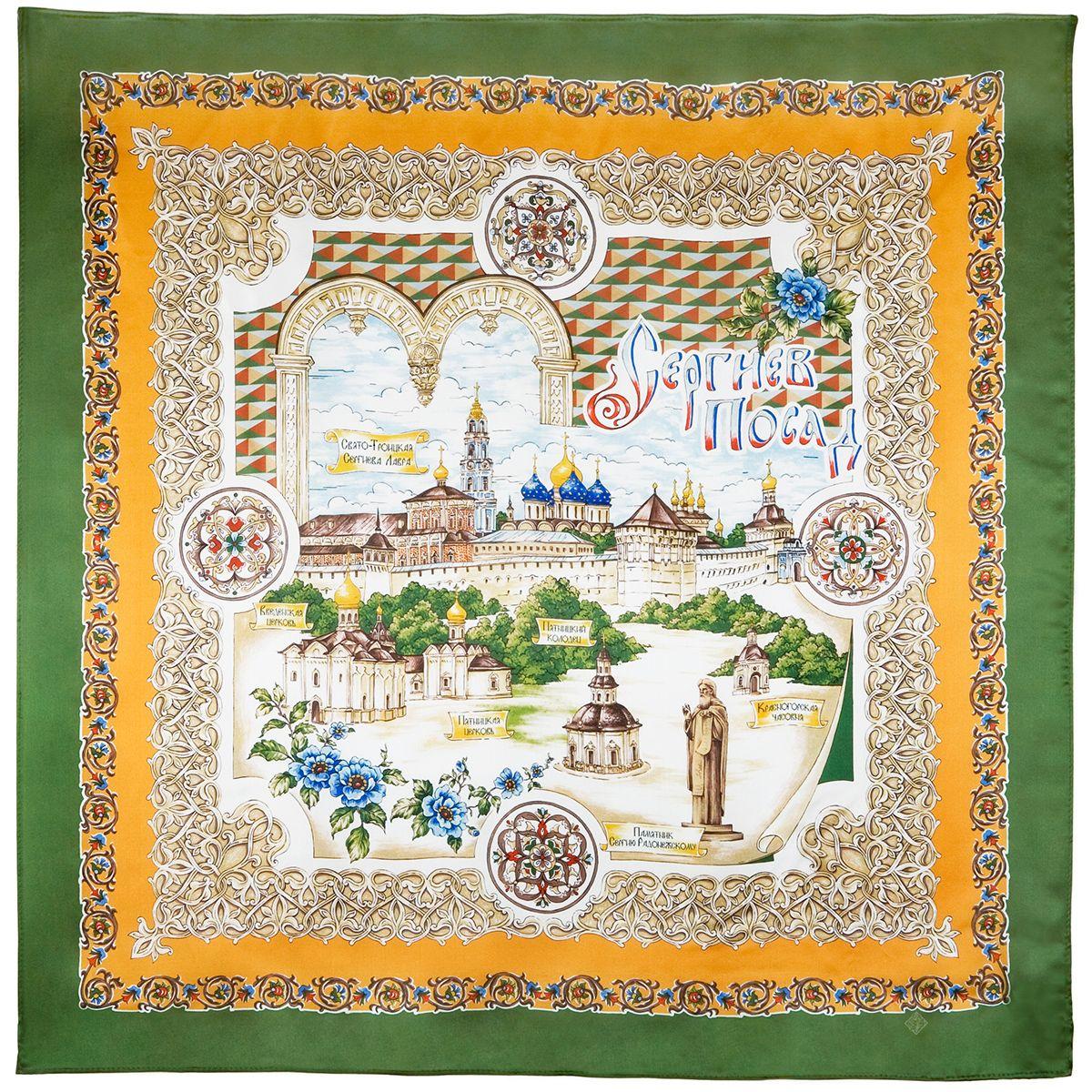 Платок «Троице-Сергиева Лавра»  10024-9